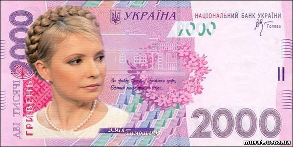 Представлены образцы купюры в 1000 гривен